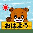 Popo(Bear)