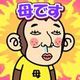 Haha is a Funny Monkey2