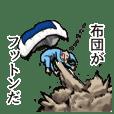 Japanese puns -DAJARE-
