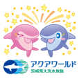 Aqua world Oarai Line Sticker