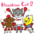 Tweet Cats vol.4 Hiroshima Cat 2