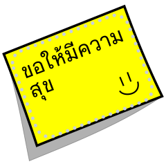 sticker yellow note