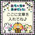 あにまるデコパック4☆イベント&お祝い