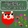 メッセージスタンプ★コロナに勝つクマ!!
