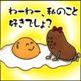 Feeling of natto
