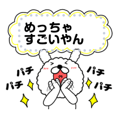 Usable every day Mofumofu Rabbit10