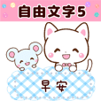 Funny animals in Taiwan5