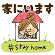 かわいい主婦の1日【STAY HOME編】