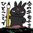 MIMIZO the sinister rabbit