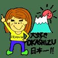 静岡弁☆ガール