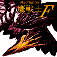 Sky Fighter F-Crowned Hawk-Eagle
