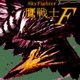 Sky Fighter F-Crowned Hawk-Eagle
