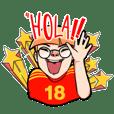 ขอบสนามฟุตบอลโลก 2018 !
