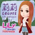 莉莉在台灣-印尼生活常用語PART2