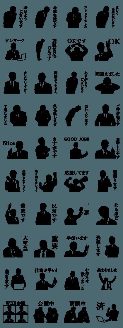 Telework Stickers 2