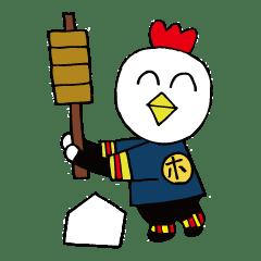 焼き鳥ホームラン 焼ホ鳥スタンプ