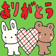 cute ordinary conversation sticker347