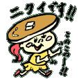 Tamu's<People of bread 3>