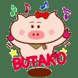 Butako no mainichi 3