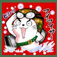 Seal commando