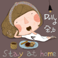 Dolly 4.0 Stay home