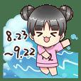 星座幼幼班(處女座)8.23~9.22
