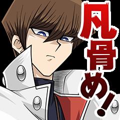 Yu-Gi-Oh! Kaiba Knockdown