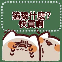 LV.7 野生喵喵怪♡(上) (訊息貼圖版)