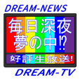 DREAM-NEWS