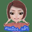Nam Puu