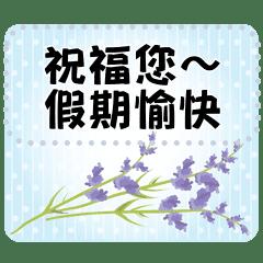 花朵框 (100字隨你填)