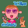Noo Waen and Miao Miao