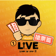 LIVE KING !! (1) - TICKET