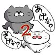 Cat of the Yonago dialect2