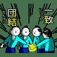 Four character phrase Samurai