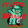 handenimakenai_kappa