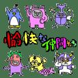Hiropi's Pleasant friends
