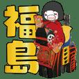Japanesedoll in FUKUSHIMA