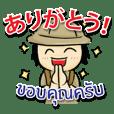 TOMYAMKUN Thai&Japan Comunication