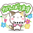 リボンと三毛猫【手書き文字カスタム編】