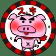 pig sticker-1-