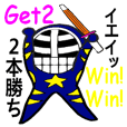 覆面剣士Masked swordsman~試合結果報告編~