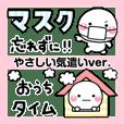 syou_shiro2