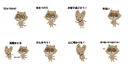 Raccoon Raku & Dog Koro