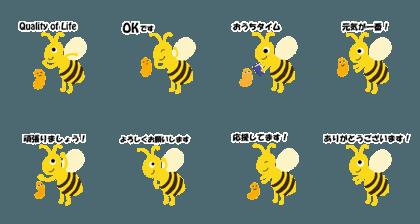 Honey bee&larva