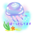 Feeling of the jellyfish