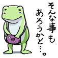 Sticker of the frog3