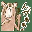 Akita bear