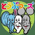Doubutsu-zoo Vol.4