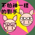 Teammate: Pigman S,P,G